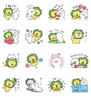 【LINE無料スタンプ速報】ガーリーくまさん×ライオンちゃん スタンプ(2019年03月25日まで)