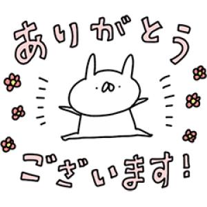 【LINE無料スタンプ速報】うさぎ帝国×ミュゼプラチナム スタンプ(2019年04月15日まで)