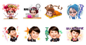 【LINE無料スタンプ速報:隠し】友近×コッコアポキャラクターズ スタンプ(2019年05月30日まで)