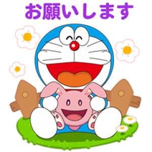 【LINE無料スタンプ速報:隠し】LINEポコポコ×映画ドラえもん2019 スタンプ(2019年04月16日まで)