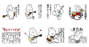 【LINE無料スタンプ速報:隠し】うさロック x LINE RECORDS スタンプ(2019年04月03日まで)
