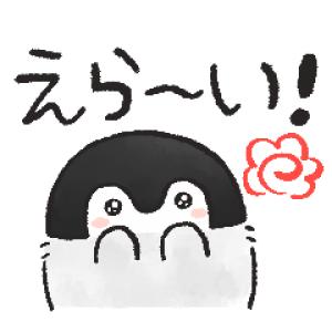 【LINE無料スタンプ速報:隠し】コウペンちゃん スタンプ(2019年04月12日まで)