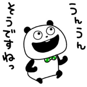 【LINE無料スタンプ速報】選べるニュース×ごぎげんぱんだ スタンプ(2019年05月08日まで)