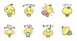 【LINE無料スタンプ速報:隠し】ピットくん スタンプ(2019年06月18日まで)