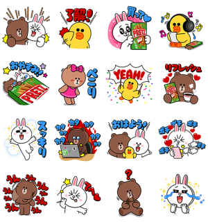【LINE無料スタンプ速報】プリッツ×BROWN&FRIENDS スタンプ(2019年04月22日まで)