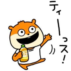 【LINE無料スタンプ速報】Tシャツ[こねずみ]×クラフトボスTEA スタンプ(2019年06月23日まで)