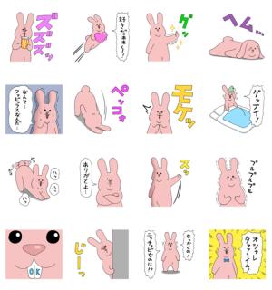 【LINE無料スタンプ速報】スキウサギ×タウンワーク スタンプ(2019年04月29日まで)