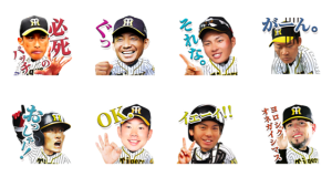 【LINE無料スタンプ速報:隠し】阪神タイガーススタンプ