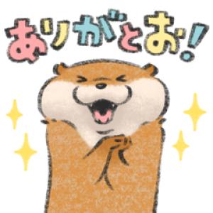【LINE無料スタンプ速報】LINEバイト×可愛い嘘のカワウソ スタンプ(2019年05月01日まで)