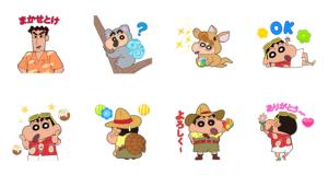 【LINE無料スタンプ速報:隠し】POP2 & 映画クレヨンしんちゃん スタンプ(2019年05月25日まで)