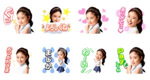 【LINE無料スタンプ速報】今田美桜×LINE Pay スタンプ(2019年05月22日まで)