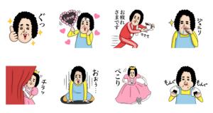 【LINE無料スタンプ速報】LINEチケットステージ × ナオコ スタンプ(2019年05月29日まで)