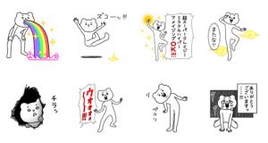 【LINE無料スタンプ速報】キモ激しく使いやすい★ベタックマ スタンプ(2019年06月03日まで)
