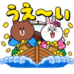 【LINE無料スタンプ速報:隠し】祝!令和 全員にあげちゃう300億円祭 スタンプ(2019年06月18日まで)