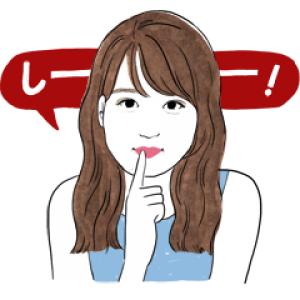【LINE無料スタンプ速報:隠し】【限定シークレット】すっぴん素肌トーク スタンプ(2019年08月26日まで)