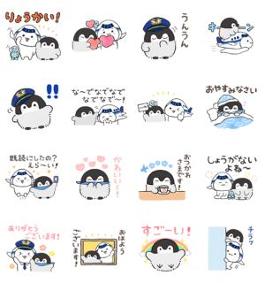 【LINE無料スタンプ速報】コウペンちゃん&ANAそらっち スタンプ(2019年06月17日まで)