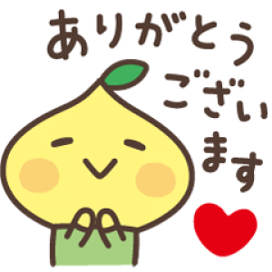 【LINE無料スタンプ速報】毎日使える♪ピットくん スタンプ(2019年07月01日まで)