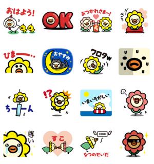 【LINE無料スタンプ速報】オリコトリ☆スタンプ第4弾♪ スタンプ(2019年07月08日まで)