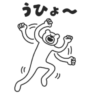 【LINE無料スタンプ速報】けたくま×ライザップ スタンプ(2019年07月08日まで)