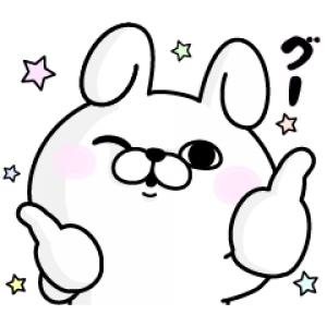 【LINE無料スタンプ速報:隠し】うさぎ100%×dマガジン スタンプ(2019年09月22日まで)