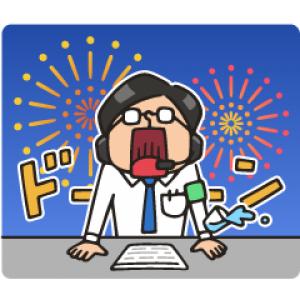 【LINE無料スタンプ速報:隠し】ほろよい×夏の実況 スタンプ(2019年09月09日まで)