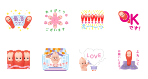 【LINE無料スタンプ速報:隠し】動く!たらこキユーピー スタンプ(2019年08月27日まで)