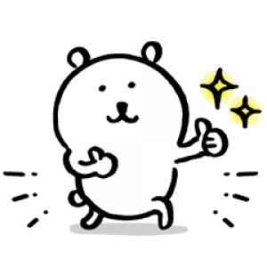 【LINE無料スタンプ速報】LINE家計簿 × 自分ツッコミくま スタンプ(2019年07月17日まで)