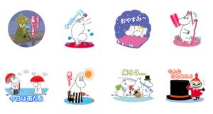 【LINE無料スタンプ速報:隠し】ムーミン × LINE ポコポコ スタンプ(2019年07月09日まで)
