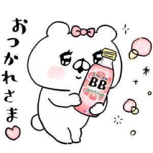 【LINE無料スタンプ速報:隠し】チョコラBB×会話にクマを添えましょう スタンプ(2019年09月19日まで)