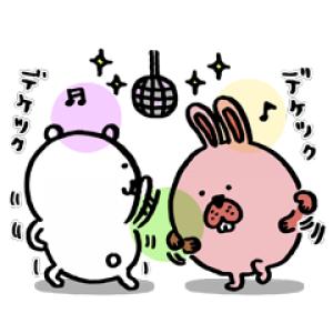 【LINE無料スタンプ速報】ポコパンタウン×自分ツッコミくま スタンプ(2019年07月19日まで)