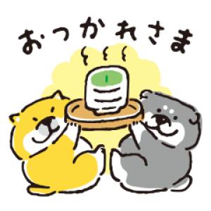 【LINE無料スタンプ速報】しばんばん スタンプ(2019年07月24日まで)