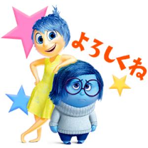 【LINE無料スタンプ速報】【7月限定】インサイド・ヘッド スタンプ
