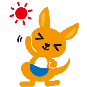 【LINE無料スタンプ速報】かんぽくん スタンプ(2019年09月09日まで)