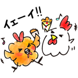 【LINE無料スタンプ速報:隠し】Lチキ10周年記念スタンプ(2019年09月30日まで)