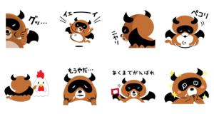 【LINE無料スタンプ速報:隠し】あくまでタヌキくん スタンプ(2019年10月21日まで)