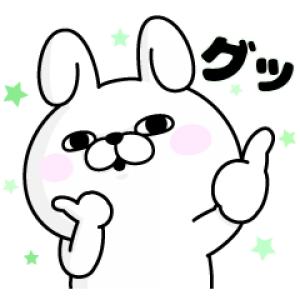 【LINE無料スタンプ速報】LINE証券×うさぎ100% スタンプ(2019年10月23日まで)
