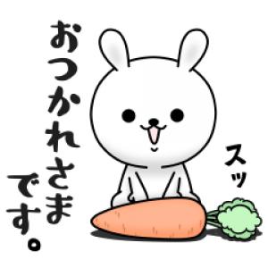 【LINE無料スタンプ速報】ひねくれうさぎ×LINE弁護士相談 スタンプ(2020年02月19日まで)