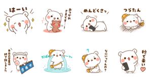 【LINE無料スタンプ速報】ゲスくま × LINEモバイル スタンプ(2019年10月09日まで)