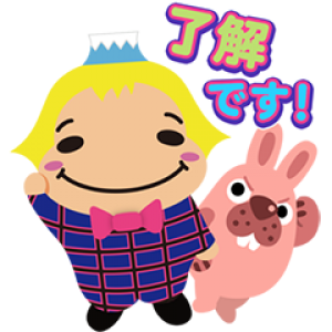 【LINE無料スタンプ速報:隠し】Hey! Say! JUMP ×ポコポコ スタンプ(2019年10月08日まで)