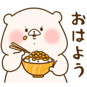 【LINE無料スタンプ速報:隠し】ともだちはくま × ミツカン スタンプ(2019年11月28日まで)