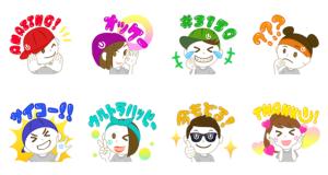 【LINE無料スタンプ速報:隠し】ULTRA JAPANオフライン保存特典 スタンプ(2019年09月19日まで)