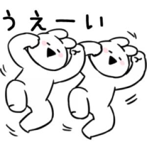【LINE無料スタンプ速報】すこぶるウサギ×クロックス スタンプ(2019年10月07日まで)