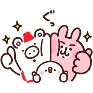 【LINE無料スタンプ速報】くまぶー×ピスケ&うさぎ スタンプ(2019年10月07日まで)