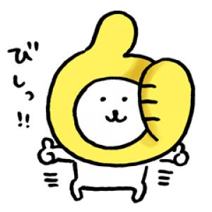 【LINE無料スタンプ速報:隠し】自分ツッコミくま×LAVA スタンプ(2019年10月14日まで)