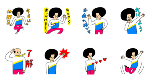 【LINE無料スタンプ速報:隠し】オールフリー×アフロとハゲ スタンプ(2019年12月16日まで)