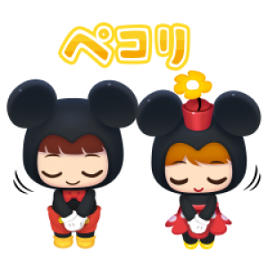 【LINE無料スタンプ速報】ディズニー ポップタウンスタンプ(2019年10月21日まで)
