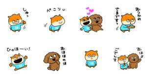 【LINE無料スタンプ速報】こねずみ×ワンケルくん スタンプ(2019年10月28日まで)