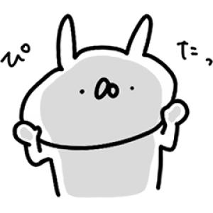 【LINE無料スタンプ速報:隠し】ディセンシア × うさぎ帝国 スタンプ(2019年11月04日まで)