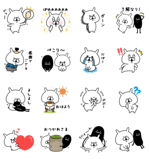 【LINE無料スタンプ速報】グラニフ×ゆるうさぎ スタンプ(2019年12月02日まで)