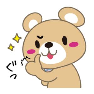 【LINE無料スタンプ速報:隠し】チェッくま スタンプ(2020年01月06日まで)